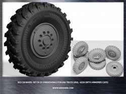 Wheel set OI-25 (Omskshina) with armored caps for 6X6 Truck URAL- 4320 (6pcs plus extra)