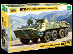 BTR-70 Soviet APC (re-release)