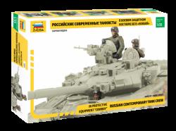 Russian Tank Crew - Combat version