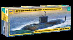 "Nuclear Submarine ""Yury Dolgorukiy"""