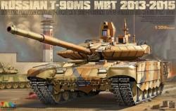 T90MS MBT 2013 2015