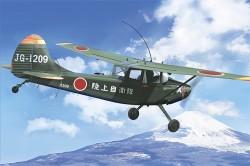"""L-19/O-1 Bird Dog """"Asian service"""""""