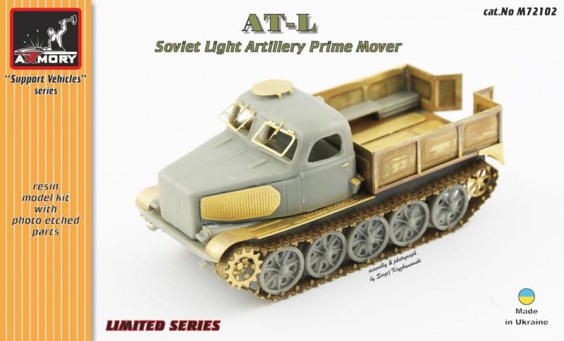 AT-L light artillery prime-mover