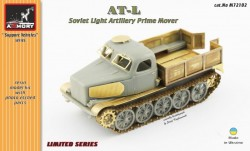 AT-L light artillery prime-mover