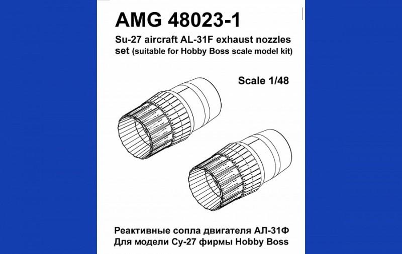 Su-27 Jet engine nozzle AL-31F (HobbyBoss)