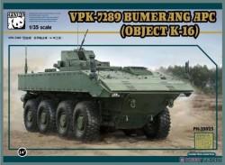 APC VP 7829 Bumerang