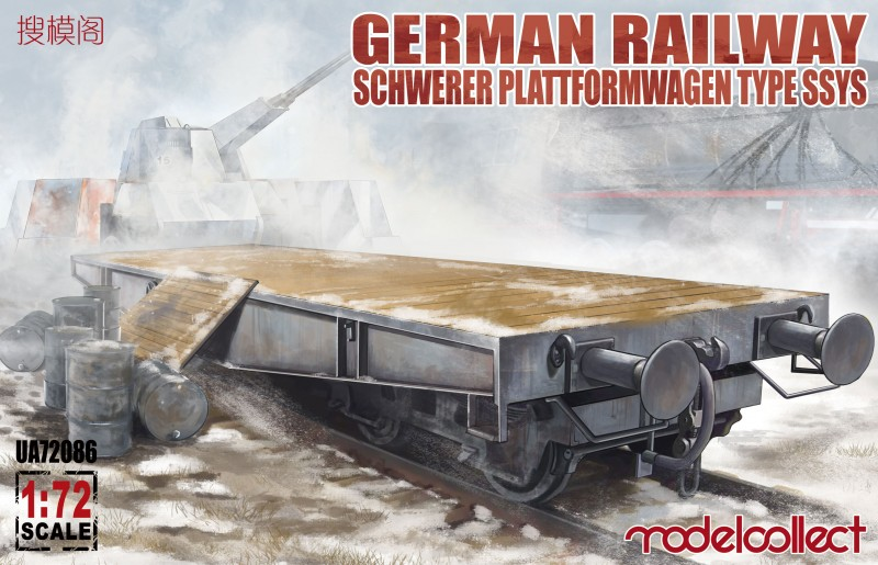 German Railway Schwerer Plattformwagen Type ssys 1+1 pack