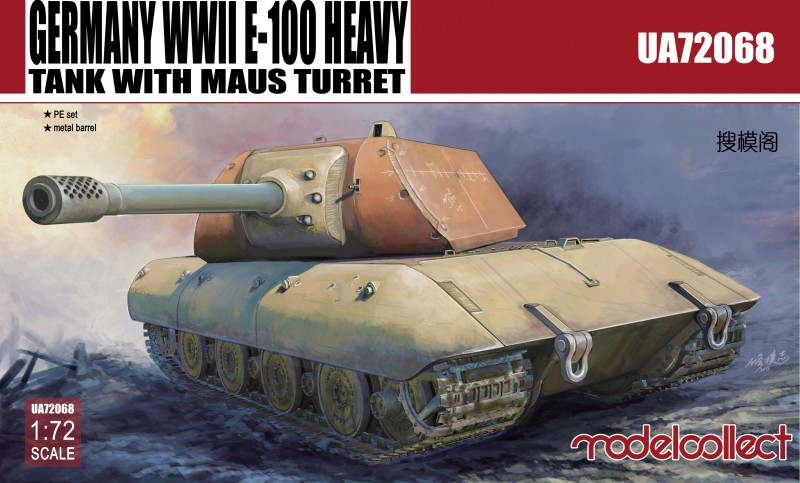 Germany WWII E-100 Heavy Tank with Mouse turret