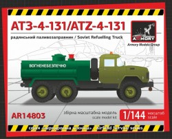 ATZ-4-131 refueler on ZiL-131 chassis