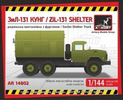 ZiL-131 KUNG shelter