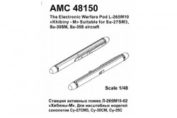 "L-265M10  ""Khibiny-M"" the Electronic Warfare Pod"