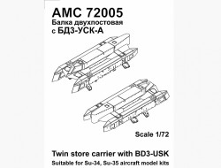 Twin store carrier with BD3-USK racks