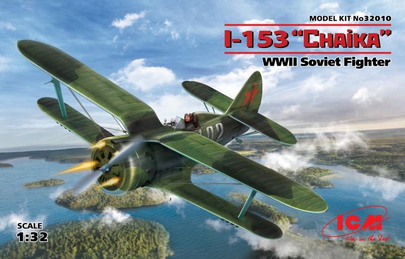 I-153,WWII Soviet Fighter(100% new molds)