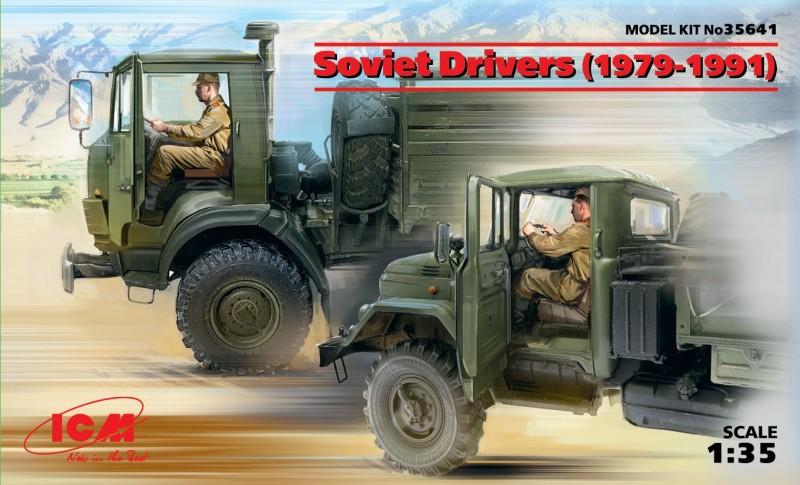 Soviet Drivers(1979-1991)(2 Figures)