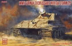 German WWII 38cm Assault Mortar Sturm E75