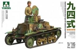 IJA Type 94 Tankette Late Production