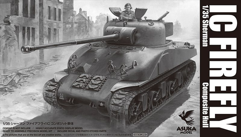 SHERMAN IC FIREFLY COMPOSITE HULL