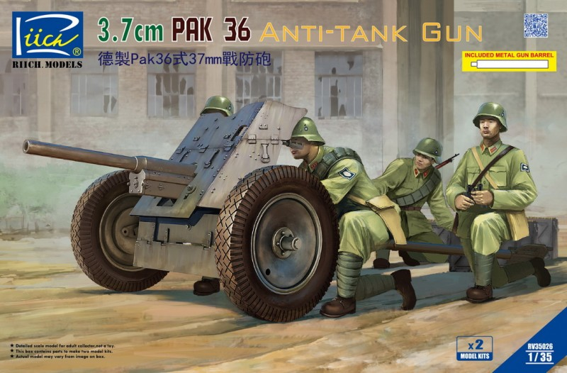 German 3.7cm Pak 36 Anti-Tank Gun(model kitsx2)w/Metal gun barrel