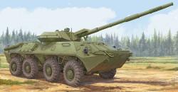 Soviet 2S14 Zhalo-S 85mm anti-tank gun