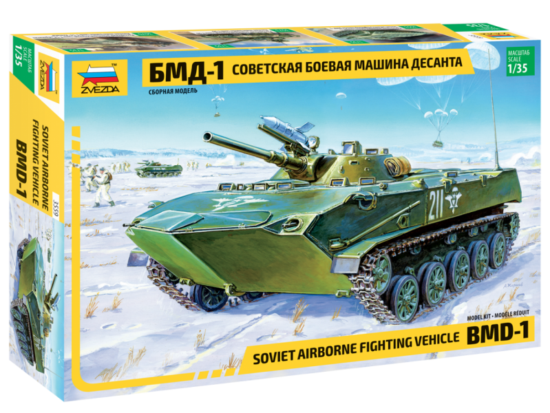 BMD-1 Airborne AFV (re-release)