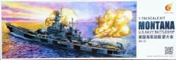 Montana U.S. Navy Battleship BB-67