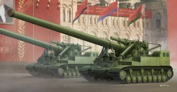 Soviet 2A3 Kondensator 2P 406mm Self- -Propelled Howitzer