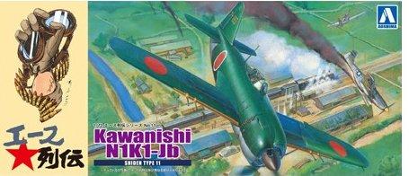 Kawanishi N1K1 JB Ace Fighters Story