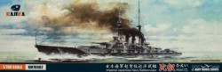 Imperial Japanese Navy Battlecruiser Hiei 1915