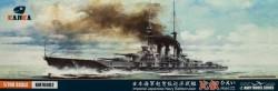 Imperial Japanese Navy Battlecruiser Hiei 1915