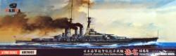 Imperial Japanese Navy Battlecruiser Haruna