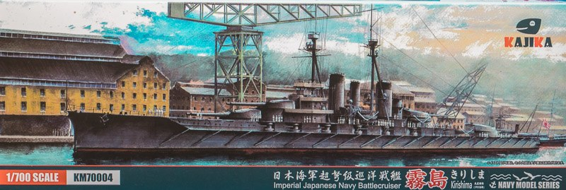Imperial Japanese Navy Battlecruiser Krishima 1915