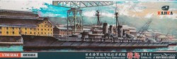 Imperial Japanese Navy Battlecruiser Krishima 1915