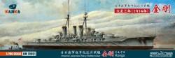 Imperial Japanese Navy Battlecruiser Kongo 1914 Imperial Japanese Navy Battlecruiser Kongo 1914