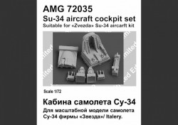 Su-34 aircraft cockpit set (Limited Edition)