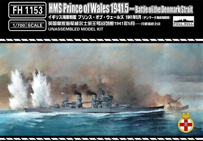 HMS Prince of Wales May 1941