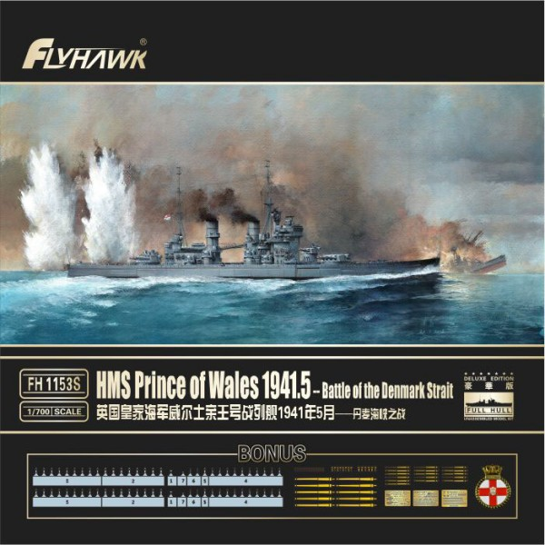 HMS Prince of Wales May 1941 - deluxe edition