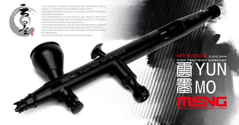 YUN MO 0.2/0,3mm High Precision Airbrush