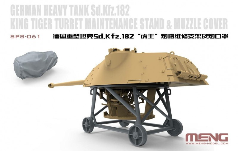 German Heavy Tank Sd.Kfz.182 King Tiger Turret Maintenance Stand&Muzzle Cover (Resin)
