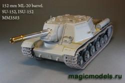 152 mm barrel howitzer ML-20. SU-152, ISU-152