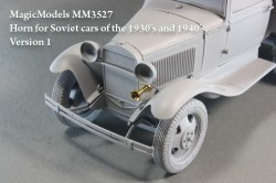 Horn for Soviet cars of the 1930s and 1940s (Version 1)