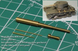 T-26 (early) set. Set contains 7,62 mm DT-29 machine gun barrel, 45 mm 20K barrel (1932 prod), horn