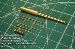 BA-10, T-26 (late) se. Set contains 2 x 7,62 mm DT-29 machine gun barrels, 45 mm 20K barrel  1932/34