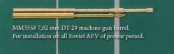 7,62 mm DT-29 machine gun barrel. For installation on all Soviet AFV of prewar period