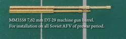 7,62 mm DT-29 machine gun barrel. For installation on all Soviet AFV of prewar period