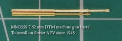 7,62 mm DTM machine gun barrel. To install on Soviet AFV since 1945
