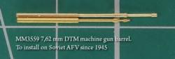 7,62 mm DTM machine gun barrel. To install on Soviet AFV since 1945