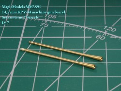14,5 mm KPV-44 machine gun barrel. IS-7. Set contains 2 barrels
