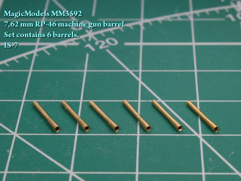 7,62 mm RP-46 machine gun barrel. IS-7. Set contains 6 barrels.