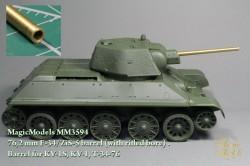 76,2 mm F-34/ZiS-5 barrel. KV-1S, KV-1, T-34-76