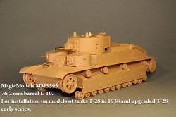 76,2 mm L-10 barrel . T-28 (mid, late). For installation on models of tanks T-28 in 1938 and upgrade